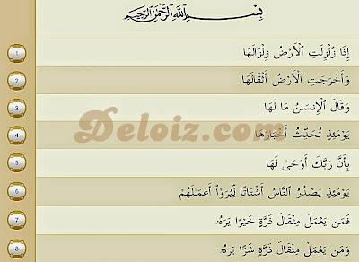 Surat Az-Zalzalah