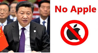 no apple in china