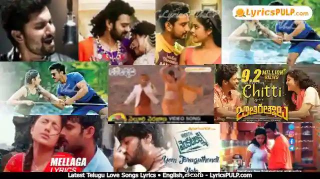 Latest Telugu Love Songs Lyrics • English,తెలుగు - LyricsPULP.com