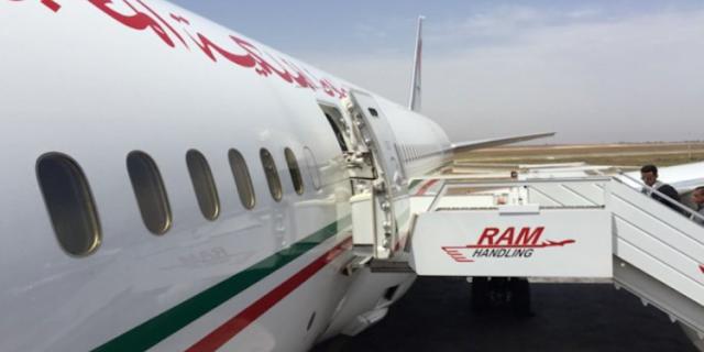 ram-halding-recrute-des-agents-ramp-6- maroc-alwadifa.com
