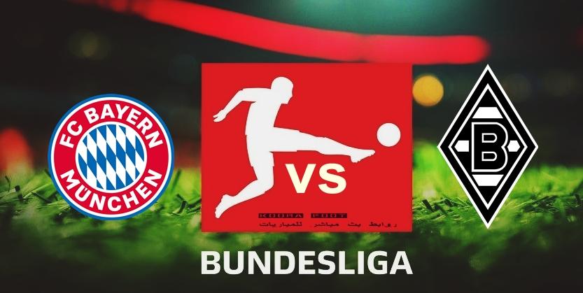 مباراة بايرن ميونيخ وبوروسيا مونشنغلادباخ في الدوري الألماني