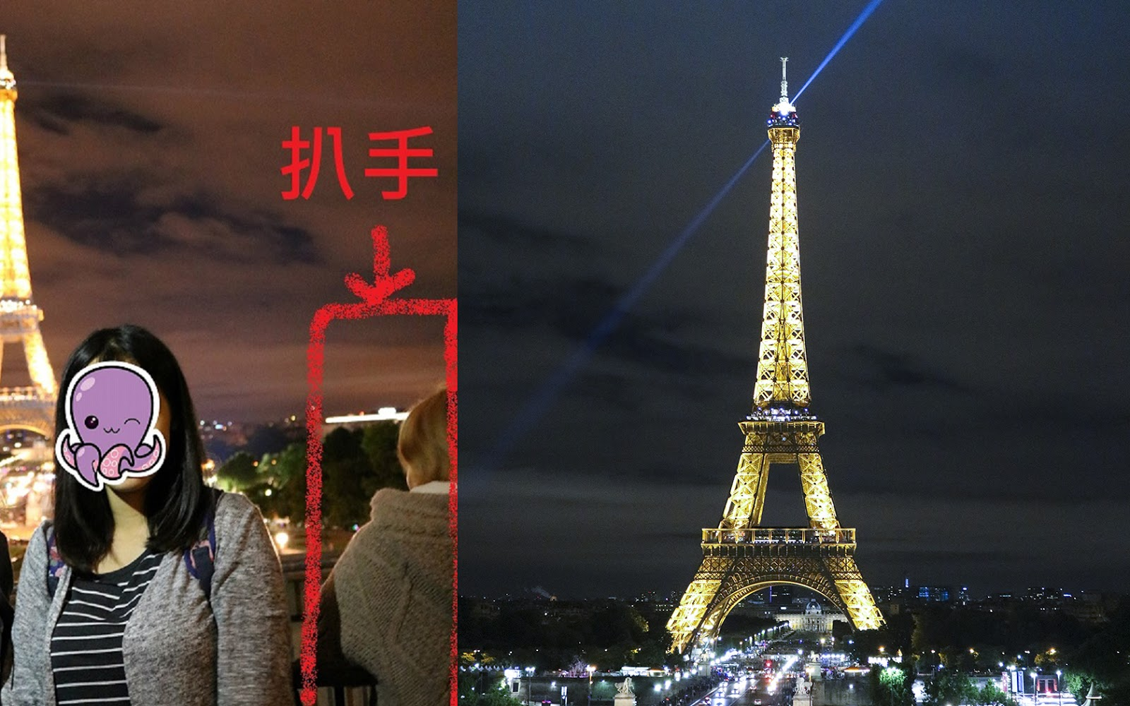【歐洲治安/巴黎治安】巴黎遇扒記 - 媽媽帶妳去浪跡天涯 ★ 跨越9個時區的旅程