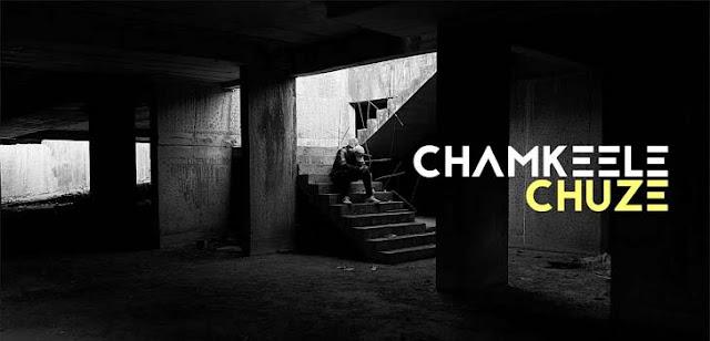 Chamkeele Chooje Lyrics – Dino James