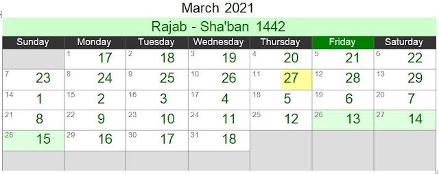 Islamic Hijri Calendar March 2021 (Rajab - Sha'ban 1442)