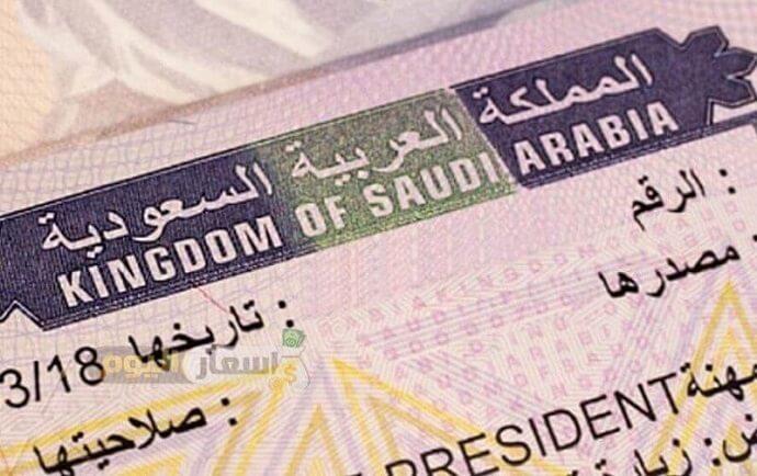 iqama visa saudi arabia family iqama visa saudi arabia saudi arabia visa iqama check saudi arabia work visa iqama saudi arabia iqama holder visa free countries