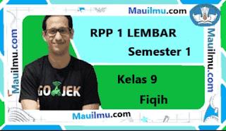 RPP 1 Lembar Fiqih kelas 9 semester 1 daring