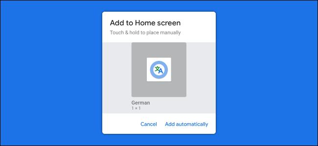 اختصار الشاشة الرئيسية لوضع مترجم مساعد جوجل