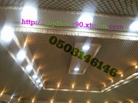 https://1.bp.blogspot.com/-gxWPkuA05_E/VKEJCd8GC8I/AAAAAAAAT7Y/YzIbvzK17Vc/s1600/%D8%AE%D9%8A%D8%A7%D9%85%2B3.jpg