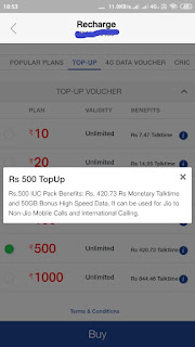 Jio 50GB Free Data Offer