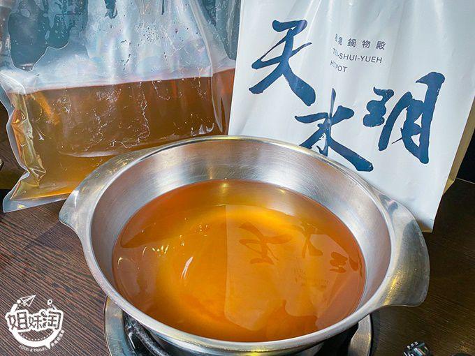 天水玥秘境鍋物殿-左營區外帶火鍋料理推薦