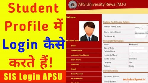 SIS-login-kaise-kare, How-to-login-sis, How-to-login-student-information-systerm, sis-kya-hai, how-to-login-student-profile