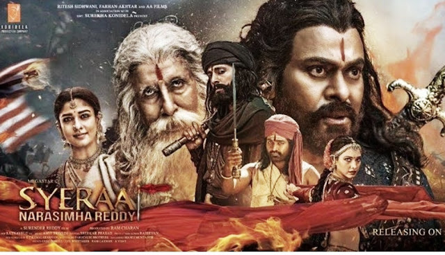 Sai Ra Narasimha Reddy,Sai Ra Narasimha Reddy 2019,Sai Ra movie,Narasimha Reddy movie,Sai Ra Narasimha Reddy images