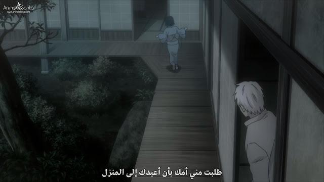 انمي Mushishi Season 2 Part 2 مترجم بلوراي 1080p أون لاين تحميل و مشاهدة مباشرة