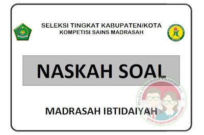 Prediksi Soal KSM Tahun 2020 MI (Madrasah Ibtidaiyah)