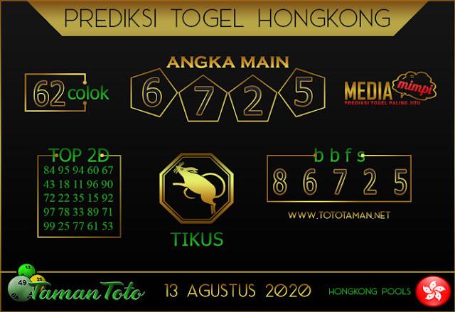 Prediksi Togel HONGKONG TAMAN TOTO 13 AGUSTUS 2020