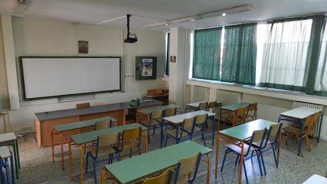 «Καμπανάκι» για το ελληνικό εκπαιδευτικό σύστημα: Στερείται ευελιξίας – Έχει καταστεί απωθητικό για τους μαθητές Διαβάστε περισσότερα: «Καμπανάκι» για το ελληνικό εκπαιδευτικό σύστημα: Στερείται ευελιξίας - Έχει καταστεί απωθητικό για τους μαθητές - iPaidia.gr