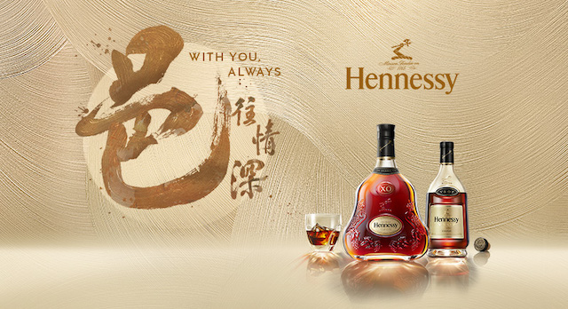"Celebrate Mid-Autumn Festival with Hennessy ""First Moments"""