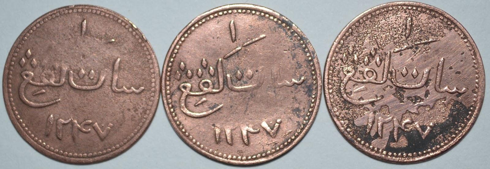 Galeri Sha Banknote SILING PERTAMA RAJA BROOKE SARAWAK