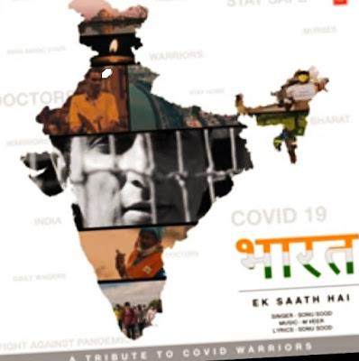 Bharat Ek Saath Hai Song by Sonu sood