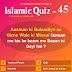 Islamic Quiz 45