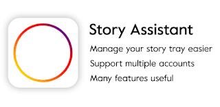 تحميل تطبيق Story Saver for Instagram Story Assistant 1.1.1.2.apk-تطبيقات الاندرويد