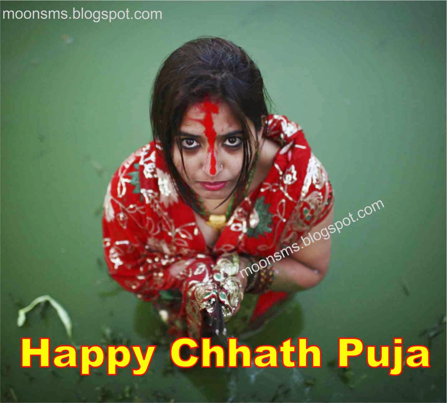 Chhtath puja image Picture HD wallpaper Photo Greeting with message