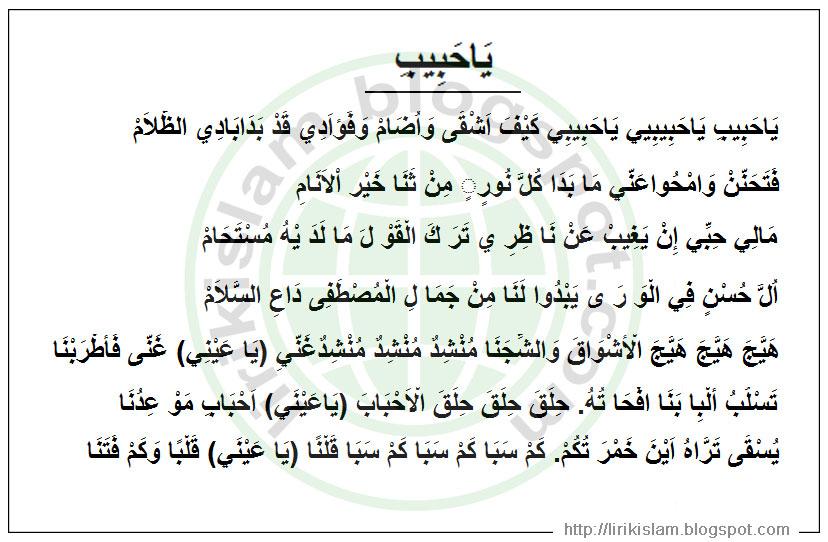 Lirik Sholawat Yaa Habib Yaa Habibi Lengkap
