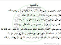 Lirik Sholawat Yaa Habib Yaa Habibi Lengkap, Arab dan Artinya Habib Syech dan Yang Lain
