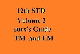 12th STD Volume 2 Guide New Syllabus