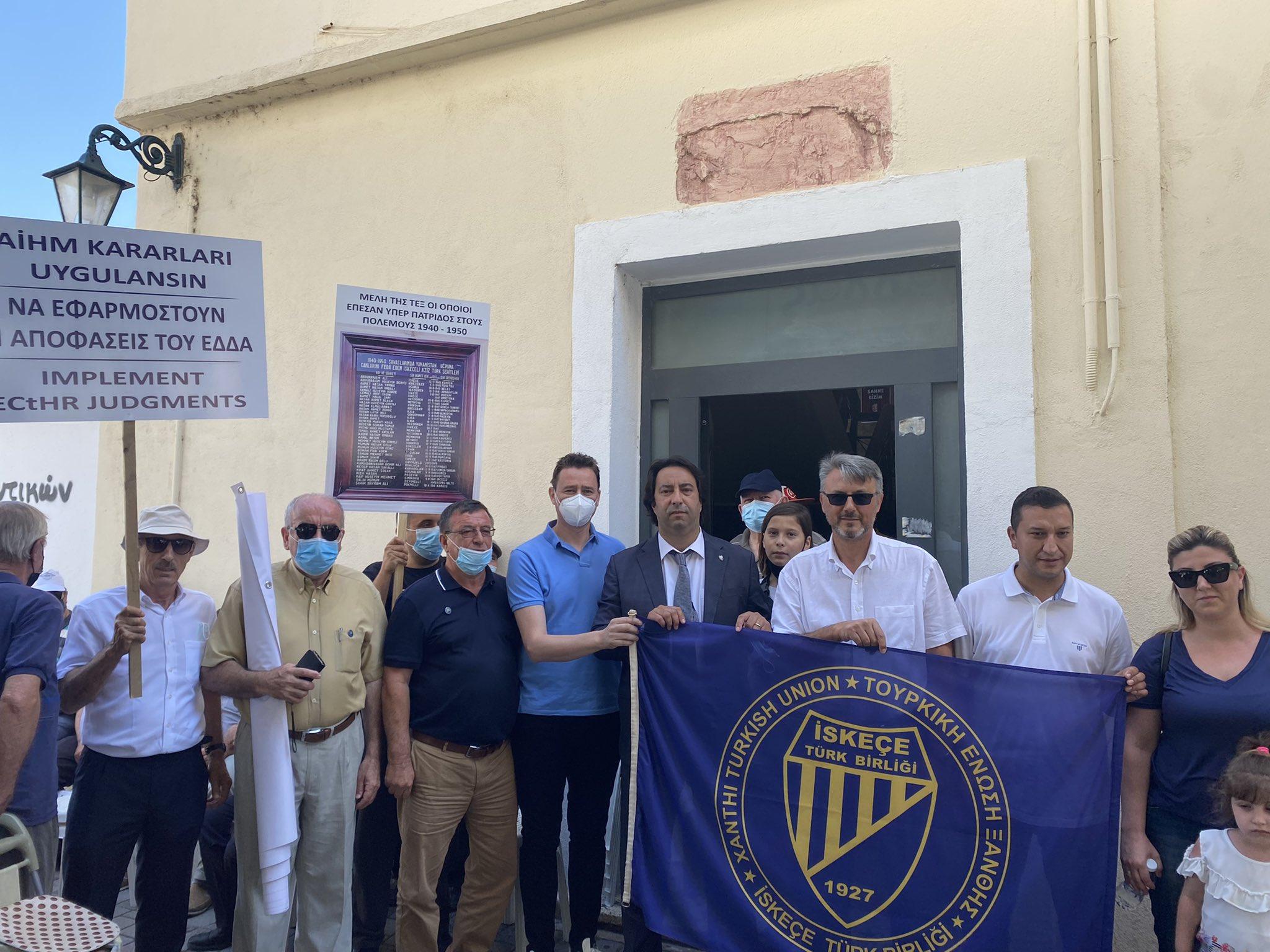 Κινητοποίηση και πορεία για την «Τουρκική» Ένωση Ξάνθης [ΦΩΤΟ]
