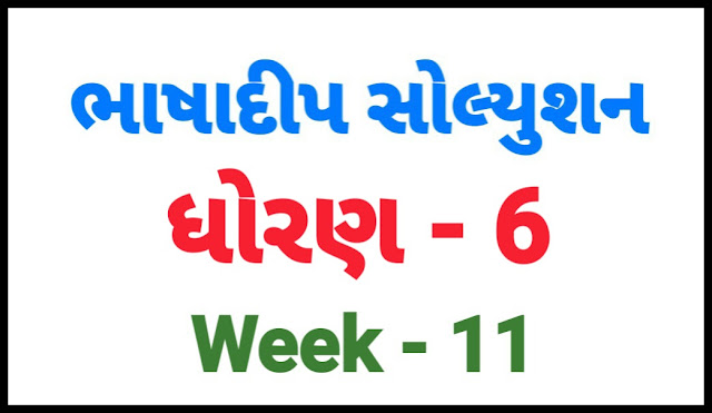 BHASHADIP SOLUTION STD-6 (WEEK-11)