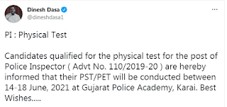 GPSC PI PET / PST Date 2021