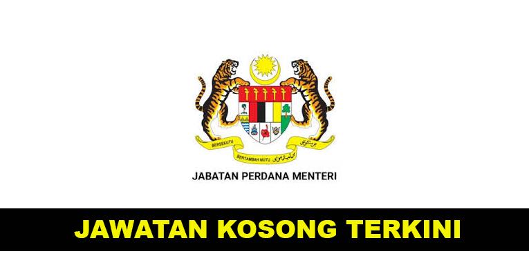 Kekosongan Terkini di Jabatan Perdana Menteri