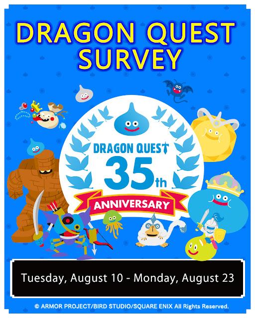 Dragon Quest 35th Anniversary Survey poster