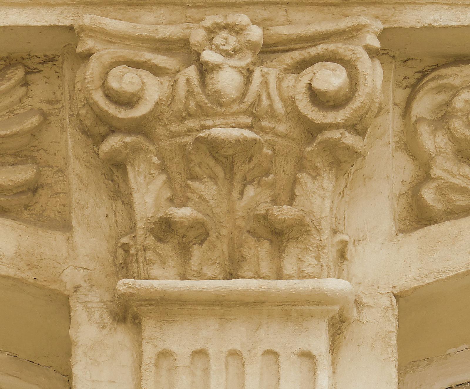 Maison des Quatre Saisons Tourcoing - Détail rinceau.