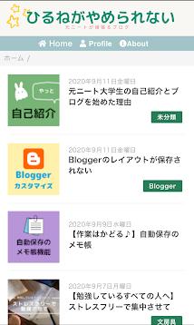 Blogger【QooQ】ヘッダーの画像のサイズ