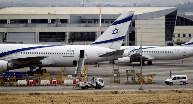 """""""العال"""" الإسرائيلية تلغي رحلات لأمريكا وألمانيا وأسبانيا"""
