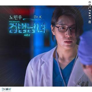 [Single] MINUE - Partners for Justice Season 2 OST Part 2 full mp3 zip rar m4a 320kbps