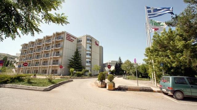 Γιάννενα: 4.436.904 Ευρώ Για Ενεργειακή Αναβάθμιση Του Πανεπιστημιακού Νοσοκομείου