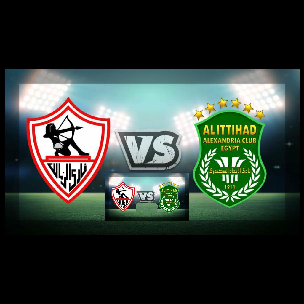 مشاهدة مباراة الزمالك والاتحاد السكندري اليوم 2020 08 10 بالدوري المصري