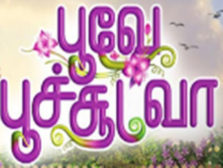 Poovey Poochoodava 22-05-2017 | Zee Tamil Serial
