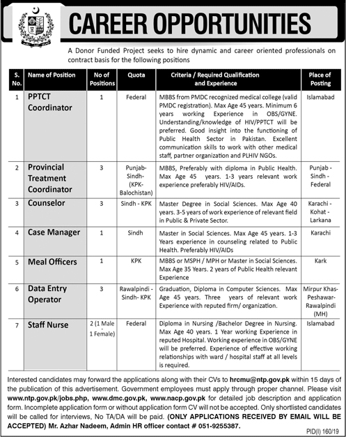 National TB Control Program Jobs July 2019
