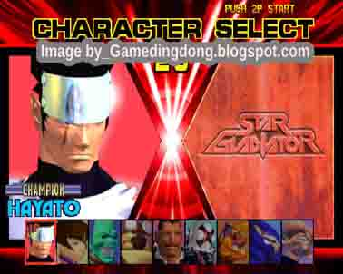 Star Gladiator 1