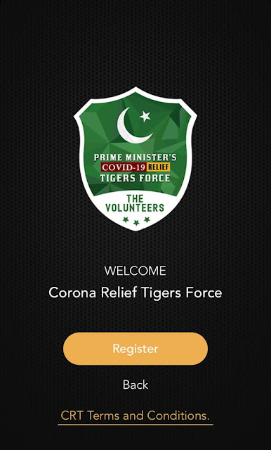 Corona Relief Tiger Force Online Registration|How to Apply Tiger Force