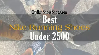 Best Nike Running Shoes Under 2500 in India