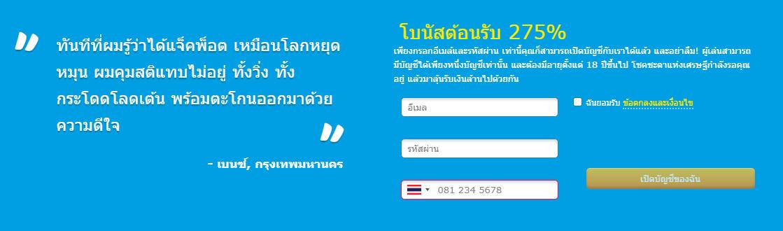 วิธี เล่น คา สิ โน sbobet VWIN dafabetdesktop sbo thailand