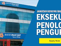Jawatan Kosong di Bank Kerjasama Rakyat Malaysia Berhad - Permohonan Terbuka / Pelbagai Jawatan