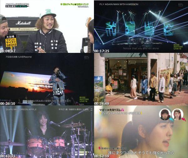 [TV-Variety] バズリズム – 2016.11.25