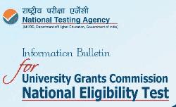 UGC NET 2018 Syllabus, UGC NET 2018 Notification, UGC NET 2018 Apply Online, UGC NET 2018 Syllabus, CBSE UGC NET 2018, UGC NET 2018 Notification PDF, CSIR NET 2018, UGC NET 2018 Admit Card