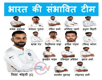 India's 15 Members Probable Squad For The Test Series, साउथ अफ्रीका के खिलाफ ये हो सकती है 15 सदस्यीय टेस्ट टीम, ind vs sa 2019 predicted team, india vs south africa predicted for test series, Hardik Pandya,  BCCI,  Indian team for South Africa Test Series,  Virat Kohli (Captain),  Rohit Sharma (Vice Captain),  KL Rahul,  Rishabh Pant (wicketkeeper),  Hardik Pandya,  Ravindra Jadeja, Mayank Agarwal, cheteswar pujara, ajinkya rahane, hanuma vihari, wriddhiman saha, kuldeep yadav, ravichandran ashwin, ishant sharma, jaspreet bumrah, mohammad shami, India vs South Africa,  India vs South Africa Test Series, मयंक अग्रवाल, चेतेश्वर पुजारा, रोहित शर्मा, विराट कोहली (कप्तान), अजिंक्य रहाणे, हनुमा विहारी, ऋषभ पंत, रिद्धिमान साहा, हार्दिक पांड्या, रविन्द्र जडेजा, कुलदीप यादव, रविचंद्रन अश्विन, इशांत शर्मा, जसप्रीत बुमराह, मोहम्मद शमी, भारत बनाम दक्षिण अफ्रीका, भारत बनाम दक्षिण अफ्रीका टेस्ट सीरीज, बीसीसीआई, दक्षिण अफ्रीका टेस्ट सीरीज के लिए भारतीय टीम,